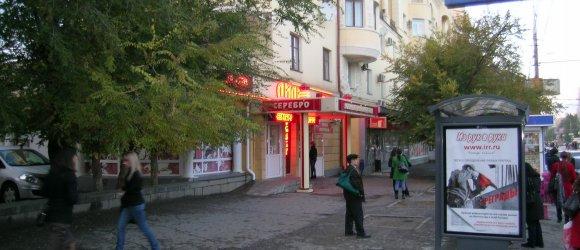 Home Credit Bank. Дополнительный офис на ул. Рабоче-Крестьянской
