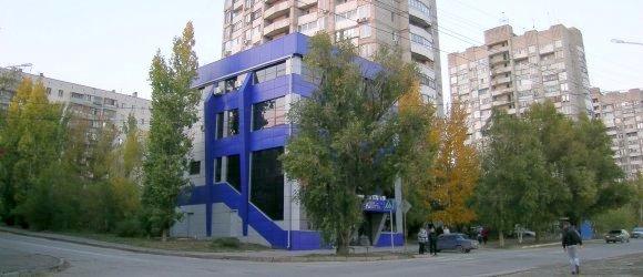 """Гостиница """"Astoria"""". Центральный район г.Волгограда"""