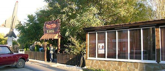 Frant'Эль Кафе у памятника «Самолет МиГ-21» в Дзержинском районе г.Волгограда имеет оригинальную многоуровневую планировку, созданную естественным ландшафтом, а также содержит мини-зоопарк