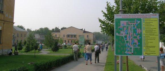 Фбуз центр гигиены и эпидемиологии в городе москве личные медицинские книжки