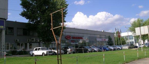 Автосалон KIA Motors «А.С.-АВТО»
