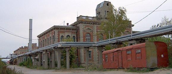 """Старинное здание """" Царицынская мануфактура"""" 1914 г."""