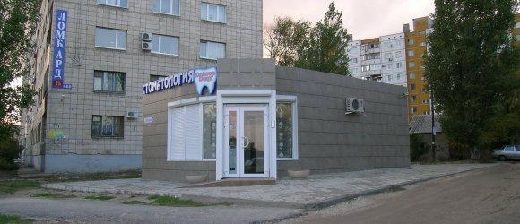 """Стоматология """"Доктор Дент"""", Дзержинский район г.Волгограда"""