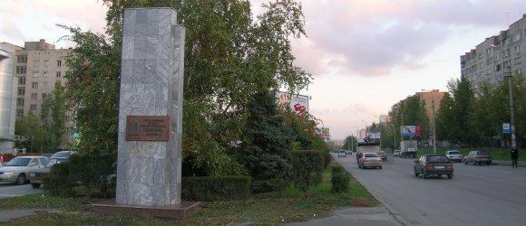 Улица названа в честь города-побратима Хиросимы, май 1987 г. Центральный район г.Волгограда