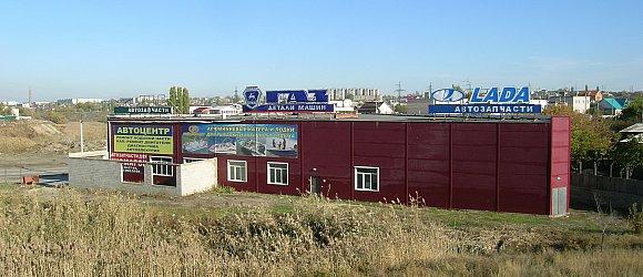 Автоцентр ГАЗ Детали машин, Lada Автозапчасти. Краснооктябрьский район г.Волгограда