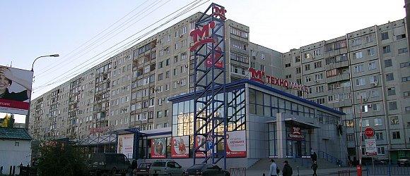 "Центр электроники ""ТЕХНОМАРКЕТ"" в Дзержинском районе г.Волгограда"
