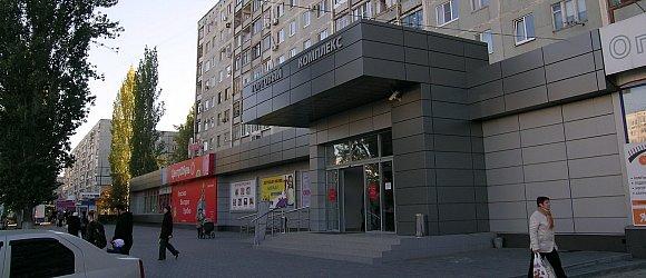 """Торговый комплекс """"Супер"""". Дзержинский район г.Волгограда"""