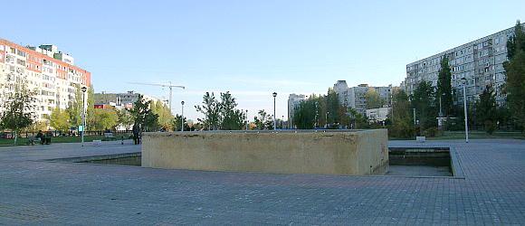 Фонтан в Семейном парке. Дзержинский район г.Волгограда
