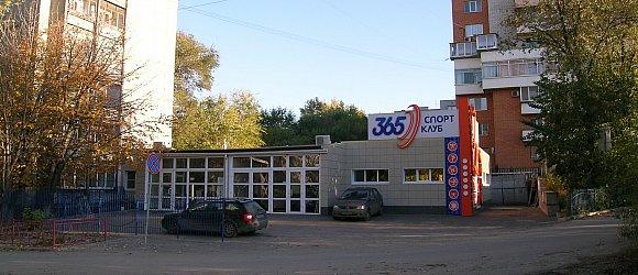 """Спорт клуб """"365"""". Дзержинский район г.Волгограда"""