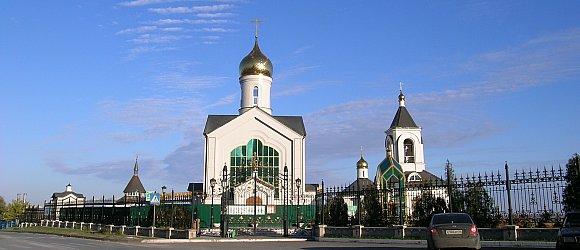 Храм Сергия Радонежского в Центральном районе г.Волгограда