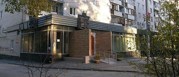 Волгоградская областная детская библиотека. Центральный район г.Волгограда