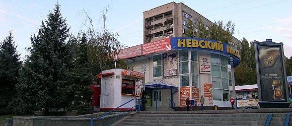 """Торговый центр """"Невский пассаж"""". Центральный район г.Волгограда"""
