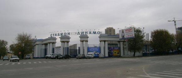 """Стадион """"Динамо"""" в Центральном районе г.Волгограда был вновь открытый после реконструкции 27 июня 2007 года"""