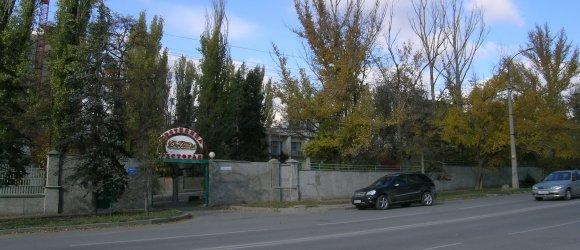 """Гостиница и ресторан """"Дом Гостей"""". Центральный район г.Волгограда"""