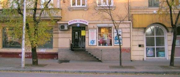"""""""Казачья гамазея"""" предлагает изделия донских мастеров, сувениры, керамику, живопись, литературу."""