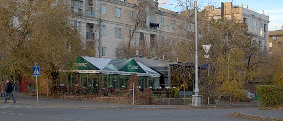 "Кафе ""Рандеву"" Волгоград"