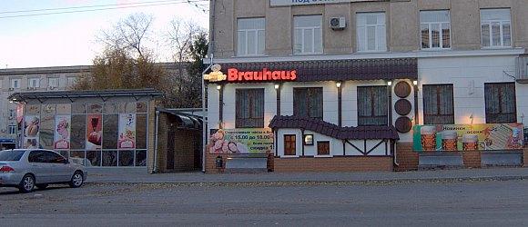 Кафе пивнушка Brauhaus Волгоград