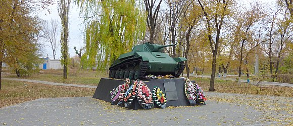 Танк-памятник Т-70 Калач-на-Дону