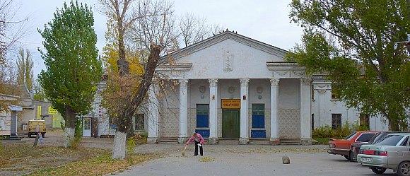 Филармония г.Калач-на-Дону