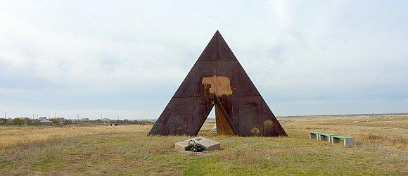 Этот памятник посвящен всем жертвам Сталинградской битвы 1942-43 года