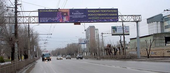 Фоторадар -  Ворошиловский район на ул. Р.-Крестьянская Волгоград