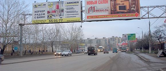 Фоторадар - Красноармейский район Волгоград проспект Героев Сталинграда