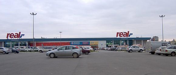Гипермаркет Реал Волгоград