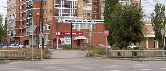 МИЭП филиал Волгоград