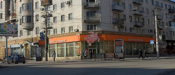 """Магазин кулинария """"Остров Вкуса"""" Волгоград Центральный район"""