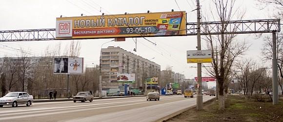 Фоторадар – Тракторозаводский район Волгоград Спартановка Один прибор.