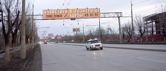 Фоторадар – Краснооктябьский район Волгоград, Водоотстой