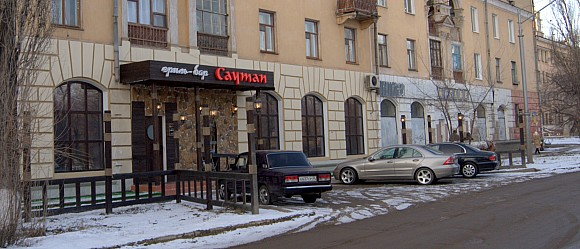 "Гриль-бар ""Cayman"" на пр. Ленина ( малом проспекте) Волгоград"