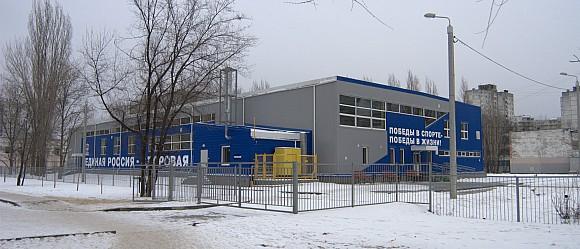 Физкультурно-оздоровительный комплекс в Дзержинском районе Волгоград.
