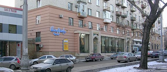 "Кафе ""Шафран"" Волгоград Восточная кухня"