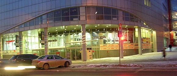 EuroCafe 1 уровень Диамант на Комсомольской Волгоград