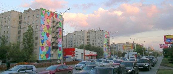 «Открытые миру» - сердца, взгляды и ладони. Центральный район г.Волгограда