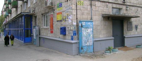 Областная библиотека для слепых. Центральный район г.Волгограда