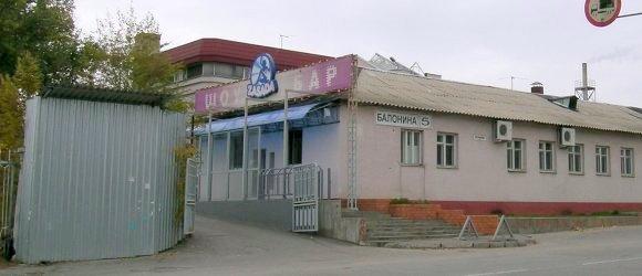 "Шоу-бар ""Засада"". Центральный район г.Волгограда"