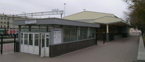 Вокзал и кассы пригородного железнодорожного сообщения - станция Волгоград-1. Центральный район г.Волгограда