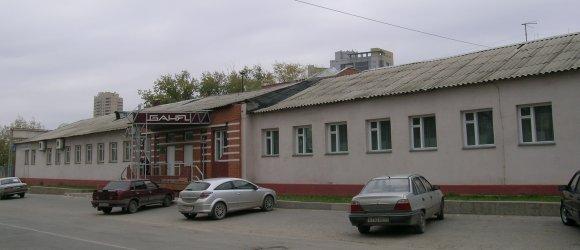 Банный комплекс на ул. Балонина. Центральный район г.Волгограда