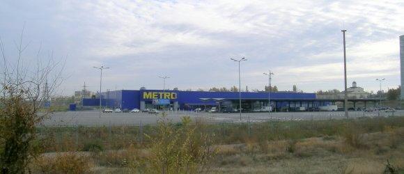 METRO Cash&Carry (МЕТРО Кэш энд Керри). Дзержинский район г.Волгограда