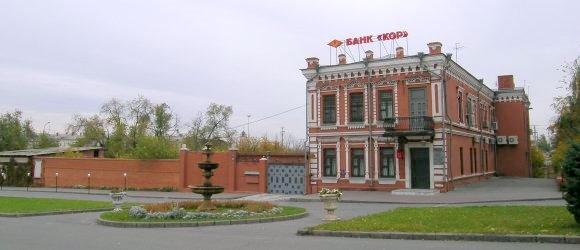 "Банк ""КОР"". Центральный район г.Волгограда"