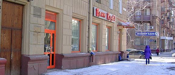 Кафе русской кухни Блин-клуб. Волгоград.
