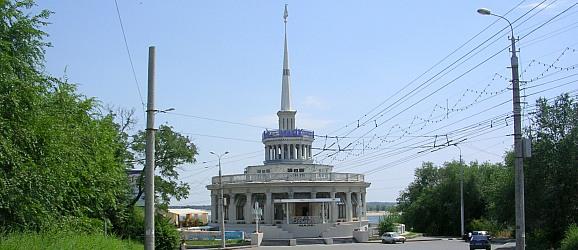 "Ресторан ""Маяк"" Волгоград"