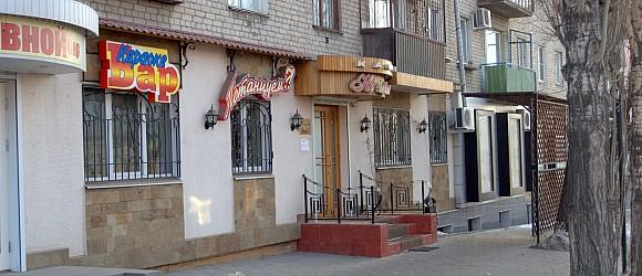 """Кафе """"Не горюй!"""" 2-я продольная. Центральный район. Волгоград."""