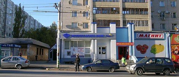 Экспресс-Волга Банк Лайф  - офис на ул. Симонова. Дзержинский район г.Волгограда