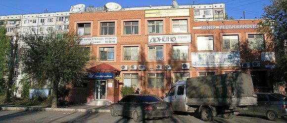 ТрансКредитБанк - офис на бульваре 30 Лет Победы. Дзержинский район г.Волгограда