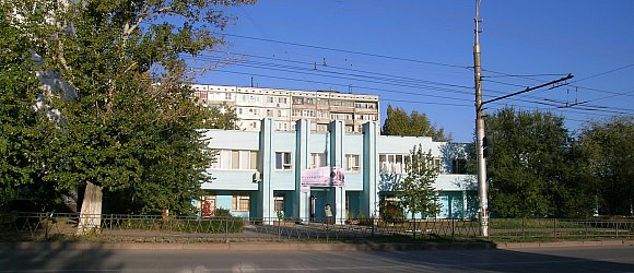 Детская школа искусств №7 на бульваре 30 Лет Победы. Дзержинский район г.Волгограда
