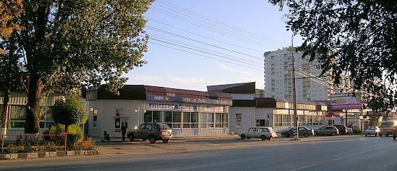 Универсальный рынок. Дзержинский район г.Волгограда