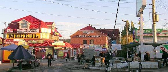 """Гостиница """"Котто"""". Дзержинский район г.Волгограда"""